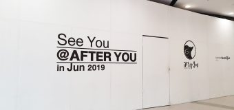After You Dessert Cafe Is Opening at Central Festival Mall Hatyai in June 2019
