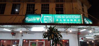 Yi Sheng Huat Seafood Restaurant Pudu KL