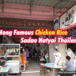 P Nong Famous Chicken Rice Sadao Hatyai Thailand