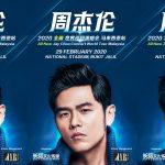 Jay Chou Concert World Tour 2020 Malaysia Details
