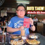 Roti Taew Nam Phuket Town