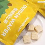DurianBB Park Kuala Lumpur Durian Wafer Review