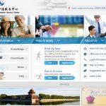 China VISA Application  New  Procedure