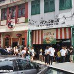 Ho Kow Hainam Kopitiam Jalan Balai Petaling Street