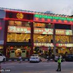 Restoran Fortuna Palace Seafood Kajang