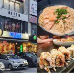 Two Chefs Lab Japanese Restaurant Bandar Mahkota Cheras