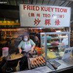 Teo Chew Fried Kuey Teow Jalan Imbi