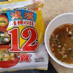 Jonetsu Kakaku Miso Soup 12 Packs Review
